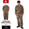 実物 スイス軍タンカーカバーオール アルペンカモ
