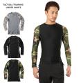 新品 タクティカルトレーニングアンダーシャツ 長袖 3色
