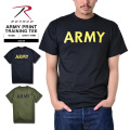 ROTHCO ロスコ ARMY トレーニング用Tシャツ2色