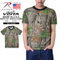ROTHCO �?�� 67000 MADE IN U.S.A. NEXT G1 VISTA CAMO �ȥ졼�˥���T�����