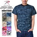 ROTHCO ロスコ DIGITAL CAMO トレーニング用Tシャツ10色