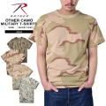 ROTHCO ロスコ OTHER CAMO トレーニング用Tシャツ4色
