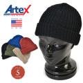 Artex Knitting Mills アーテックスニッティングミルズ Eco Cotton ワッチキャップ