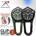 ROTHCO �?�� CLIP WATCH W/LED LIGHT ����ӥʥ����å���LED�饤��