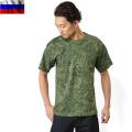 実物 新品 ロシア軍デジタル迷彩Tシャツ