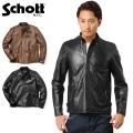 Schott ショット 3161055 ラムレザー ソリッド クラシック レーサー ジャケット