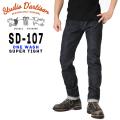 STUDIO D'ARTISAN ステュディオ・ダ・ルチザン SD-107 15oz スーパータイト ワンウォッシュ