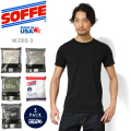 SOFFE ソフィー M280-3 米軍使用 BASE LAYER 3PACK Tシャツ MADE IN USA
