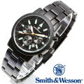 【キャンペーン対象外】 Smith & Wesson スミス&ウェッソン PILOT WATCH 腕時計 CHRONOGRAPH BLACK SWW-169