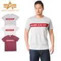 ALPHA アルファ TC1126 S/S プリント Tシャツ RIBBON