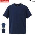 【メーカー取次】 United Athle ユナイテッドアスレ 5.3オンス インディゴ Tシャツ(ポケット付) [3991]