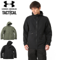 UNDER ARMOUR TACTICAL アンダーアーマー タクティカル  STORM TACTICAL WOVEN ジャケット