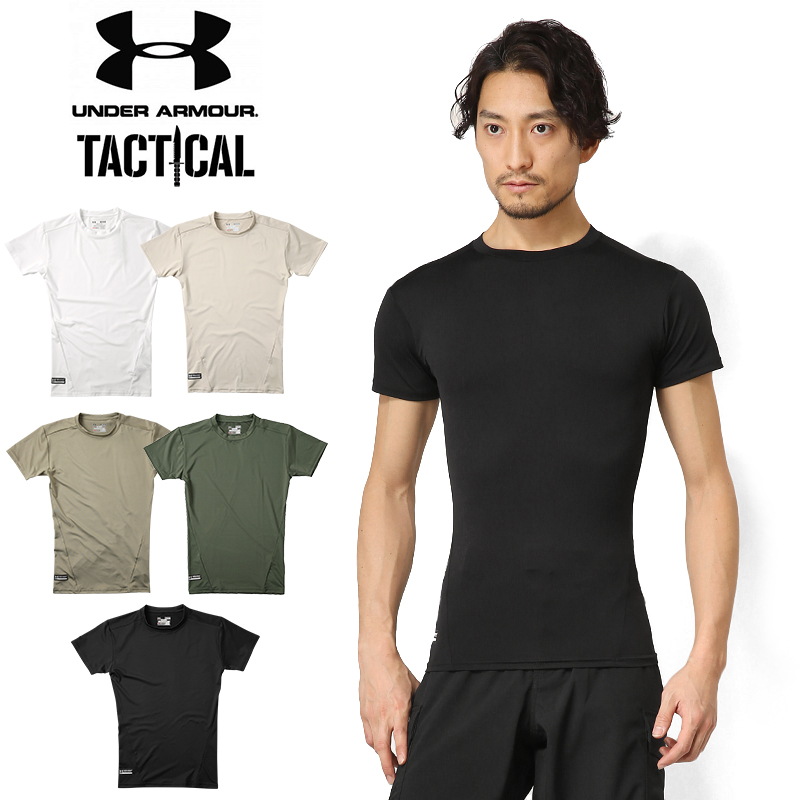 UNDER ARMOUR TACTICAL アンダーアーマー タクティカル HEAT GEAR COMPRESSION S/S Tシャツ 1216007