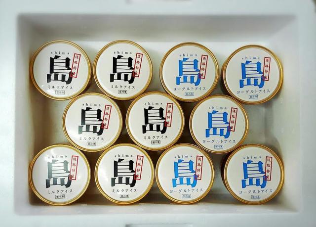 淡路島の恵 ミルクアイス・ヨーグルトアイスセット2