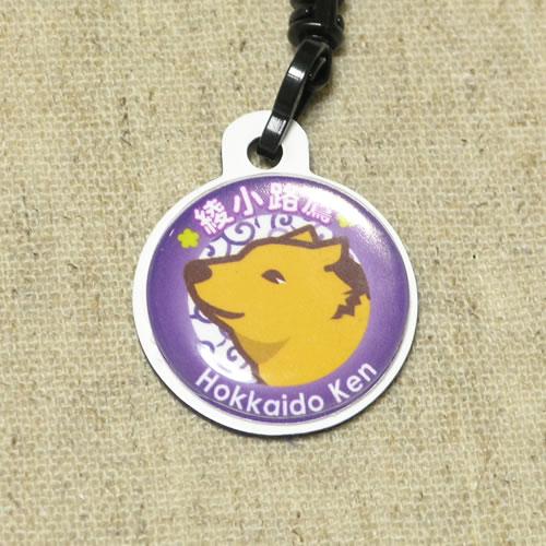 北海道犬イラスト 携帯クリーナー
