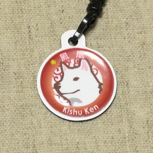 紀州犬イラスト 携帯クリーナー