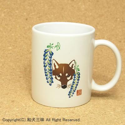 四国犬と藤(マグカップ)