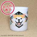 秋田犬グッズ 笑い犬名入れマグカップ(秋田犬)