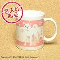 紀州犬グッズ 紀州犬と桜マグカップ