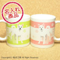 紀州犬グッズ 紀州犬と桜マグカップ(ペア)