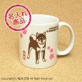 四国犬と撫子002(名入れマグカップ)