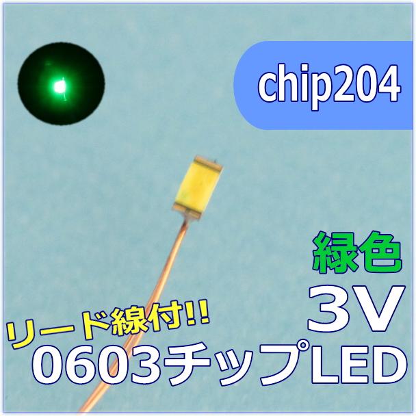 LED工作