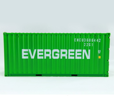 20ftcontainer