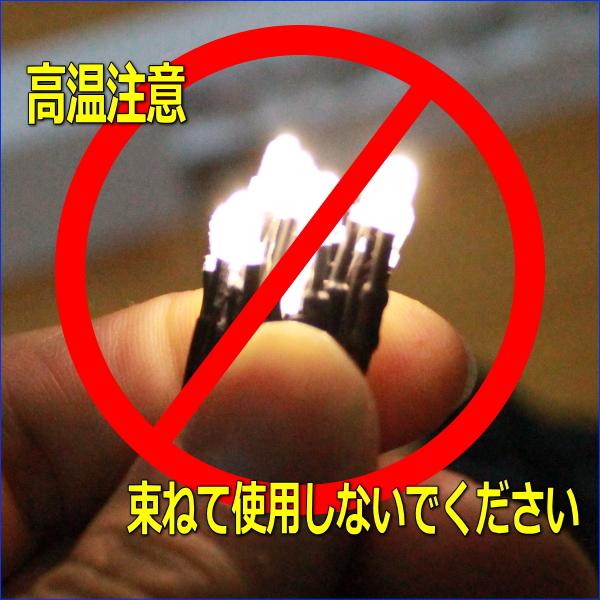 LED取り扱い