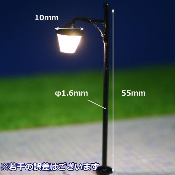 LED模型街路灯