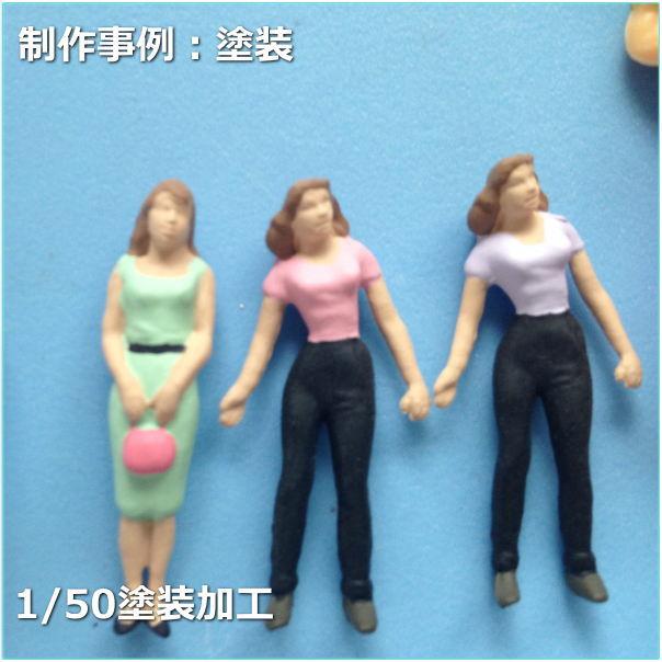 建築模型人形