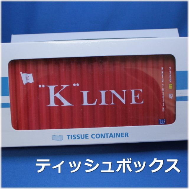 KLINE模型