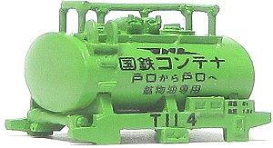 1/150 国鉄コンテナ T11【YSK】【鉄道模型】【カラーレジン製】【Nゲージ】【メール便可】