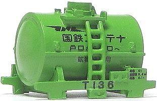 1/150 国鉄コンテナ T13【YSK】【鉄道模型】【カラーレジン製】【Nゲージ】【メール便可】