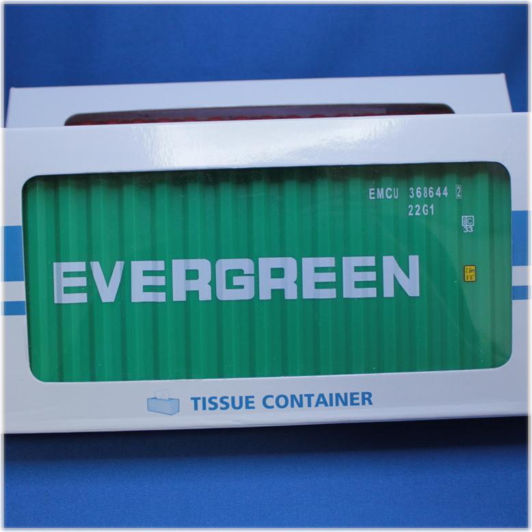 エバーグリーン模型