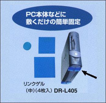 �����(���<�ɺҤ�ã��>DR-L405