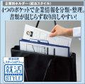 就活を制するステーショナリー【コクヨ】<就活スタイル>企業別ホルダーフ-SK750B