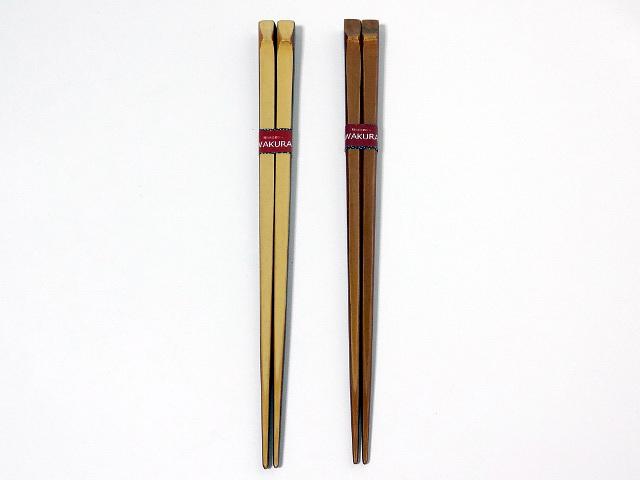 男箸 2色