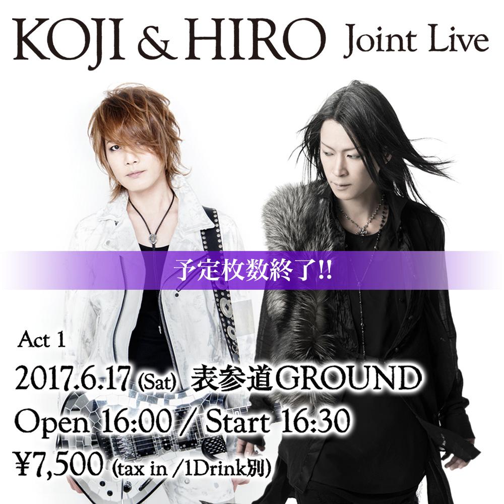 HIROKOJIact1thum_end.jpg