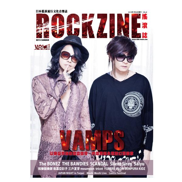 ROCKZINE_VOL8.jpg