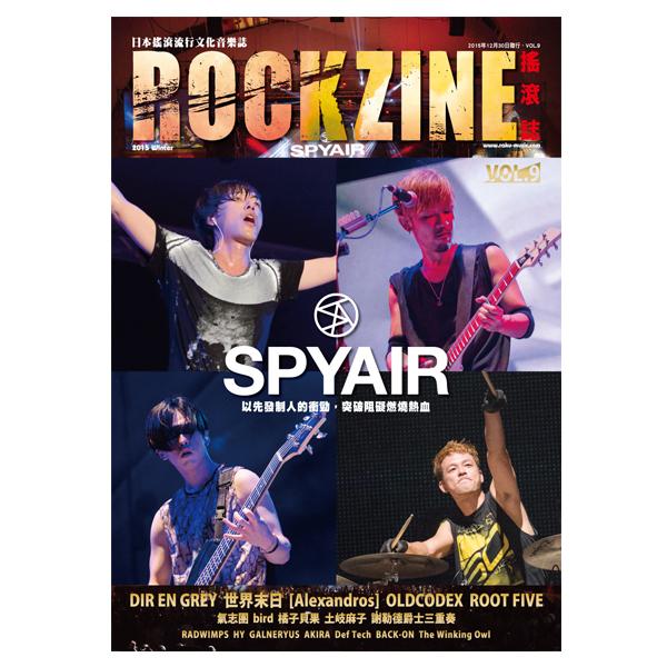 ROCKZINE_VOL9.jpg