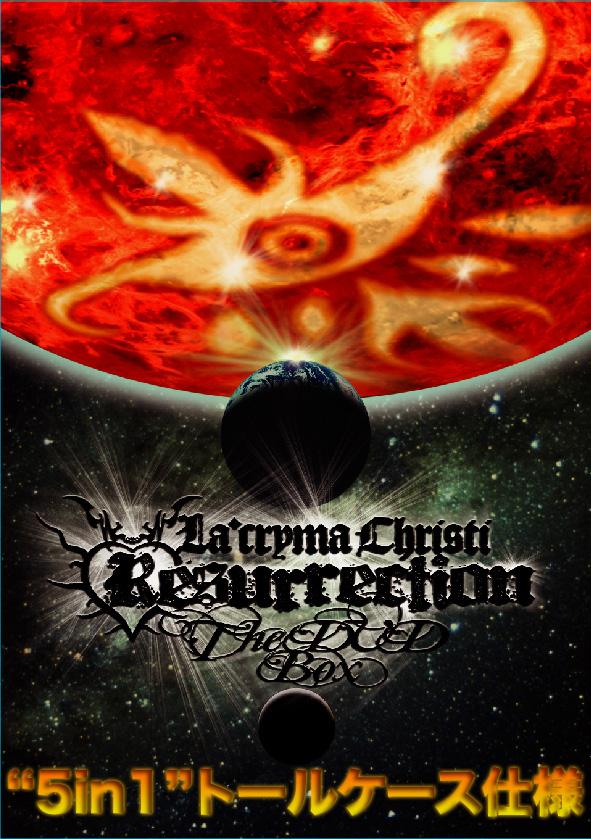 La'cryma Christi Resurrection DVD (5in1) / La'cryma Christi