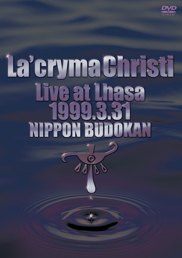 La'cryma Christi Live at Lhasa 1999.3.31 日本武道館 / La'cryma Christi 【DVD】