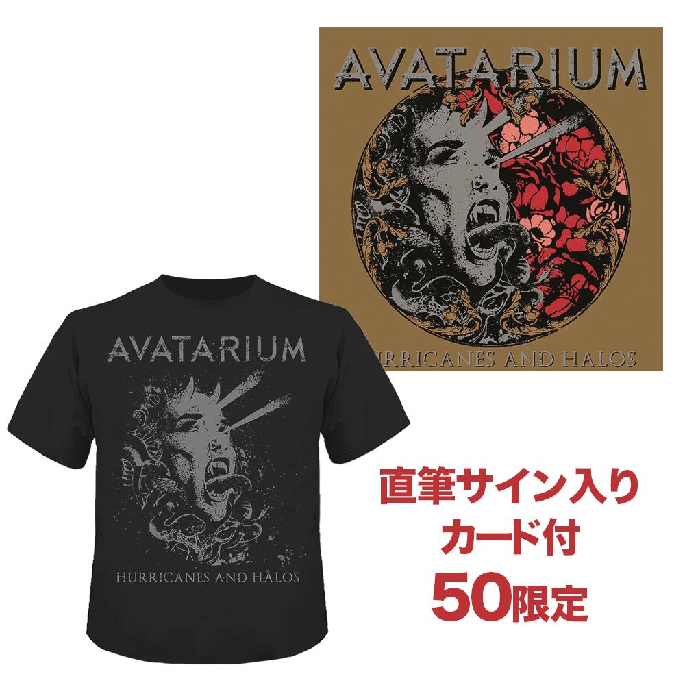 avathumb