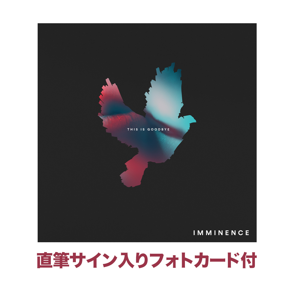imminence-sign