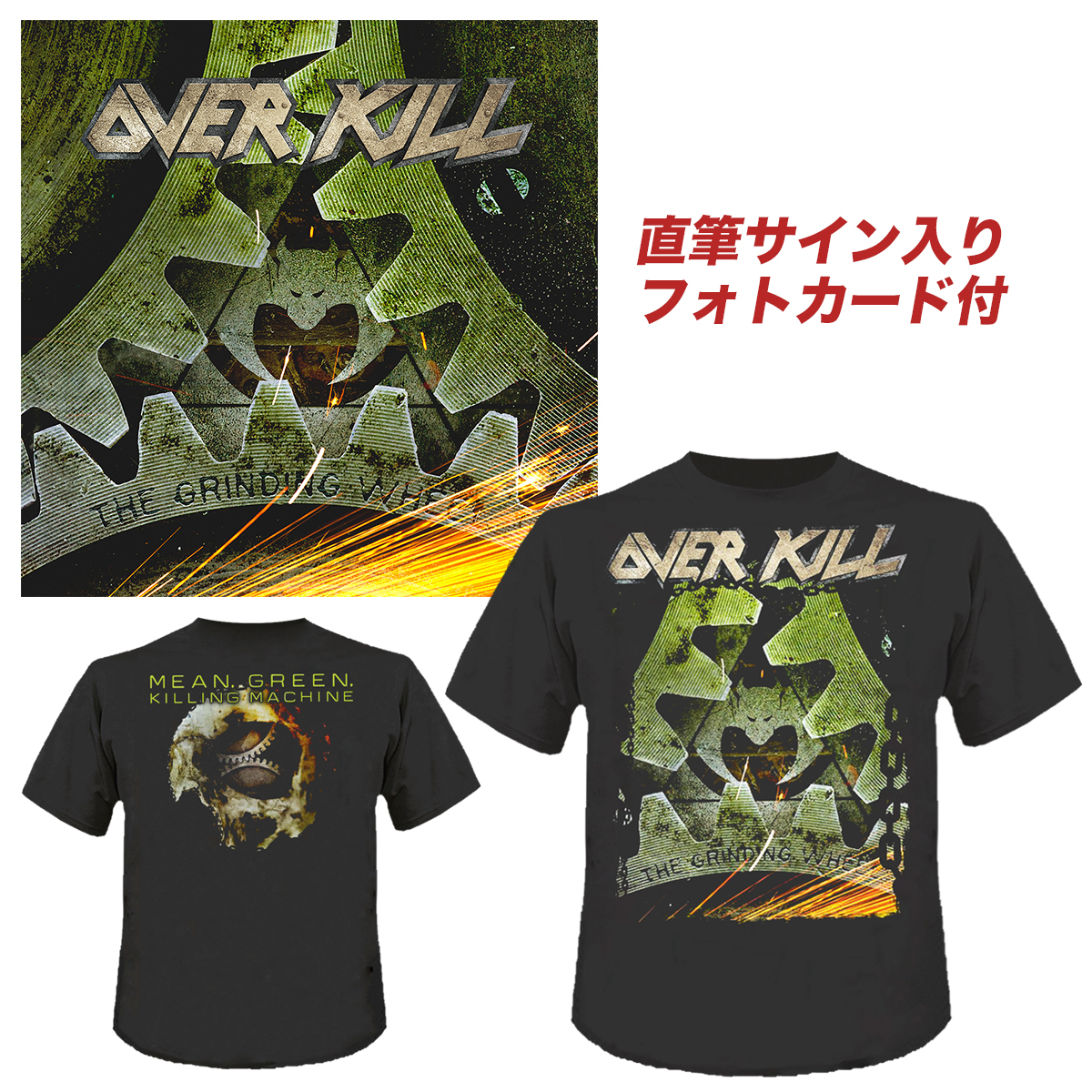 overkilltsign