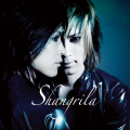 Shangrila / Libraian SINGLE