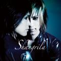 Shangrila / Libraian 【SINGLE】