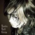 Rock'n Roll Circus / Libraian 【SINGLE】