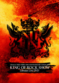 KING OF ROCK SHOW / Libraian DVD