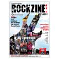 ROCKZINE_VOL1.jpg